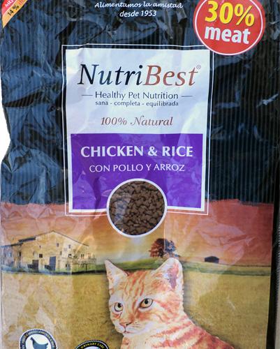 נוטרי בסט מזון לחתולים